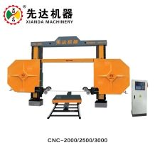 CHINA XIANDA CNC WIRE SAW CUTTING MACHINE CNC-2000/2500/3000