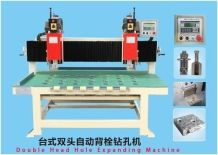 Double Head Hole Expanding Machine