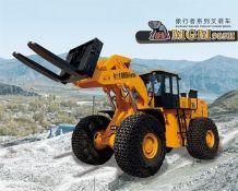 MGM985H Forklift loader