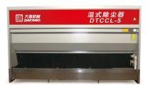 wet dust collector machine