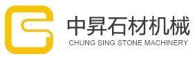 Chung Sing