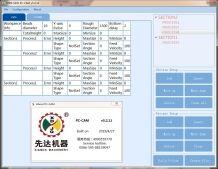 PC-CAM Created by Xianda