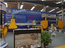 China (Nan an) Shuitou International Stone Exhibition 2015