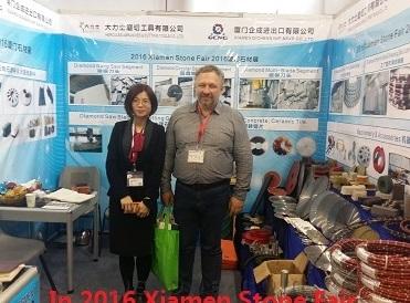 Xiamen Stone Fair 2016