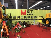 China (Nan an) Shuitou International Stone Exhibition 2014
