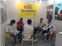 Yunfu Stone Fair 2014