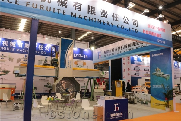 China (Nan an) Shuitou International Stone Exhibition 2018