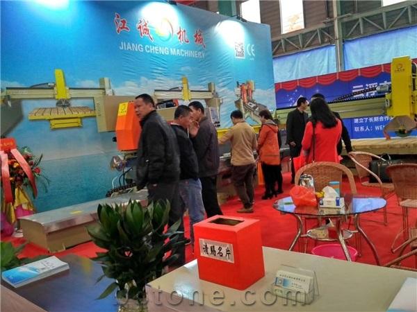 Yunfu Stone Fair 2017
