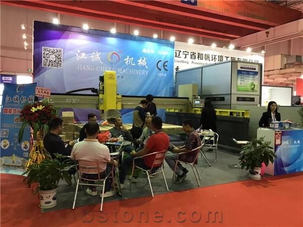 Yunfu Stone Fair 2018