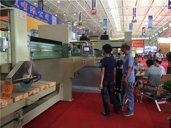 Yunfu Stone Fair 2015