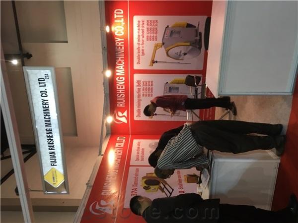 STONEMART Jaipur 2017