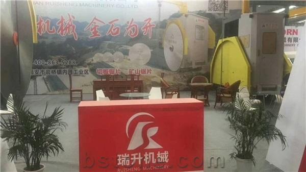 China (Nan an) Shuitou International Stone Exhibition 1998