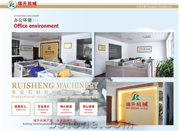 Nanan Ruilong Machinery Co.,Ltd