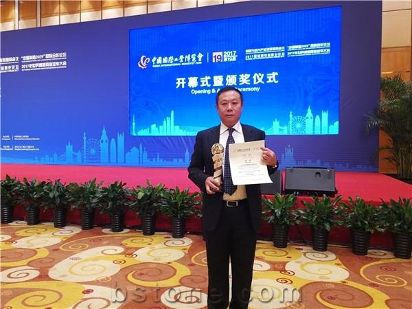 Shanghai UnItruston Intelligent Technology Co.,Ltd.